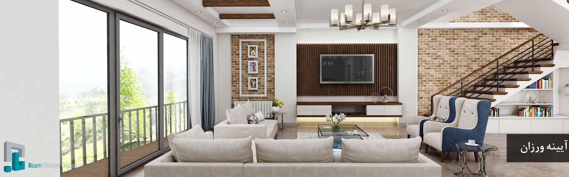 Interior decorations design